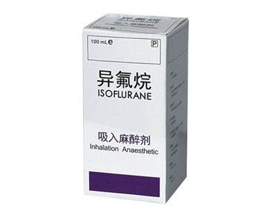 Colorless Inhalation Anesthesia Isoflurane 100Ml / Surgical Anesthesia Drugs